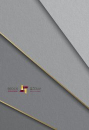 SEDCO-Development-Brochure-19-DEC-2016