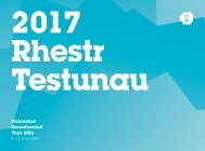 2017 Rhestr Testunau