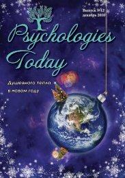 Psychologies Today