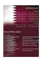 Qatar-Switzerland Economic CD - Page 6