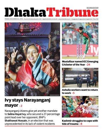 e_Paper (23 December 2016)