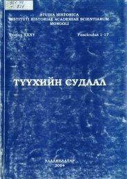 Tomus XXXV-Fasc 1-17