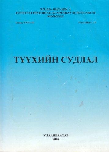 Tomus XXXVIII Fasc 1-20