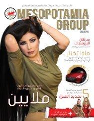 MG Magazine - December 2016
