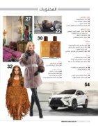 MG Magazine - December 2016 - Page 4
