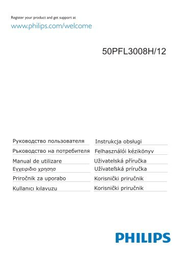 Philips 3000 series Téléviseur LED ultra-plat Full HD - Mode d'emploi - SLK