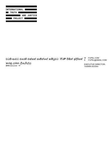 UNCAT-Submission-Sinhala