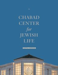 Shore Chabad - Building Fund Brochure (2)