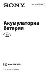 Sony ACC-VW - ACC-VW Istruzioni per l'uso Bulgaro