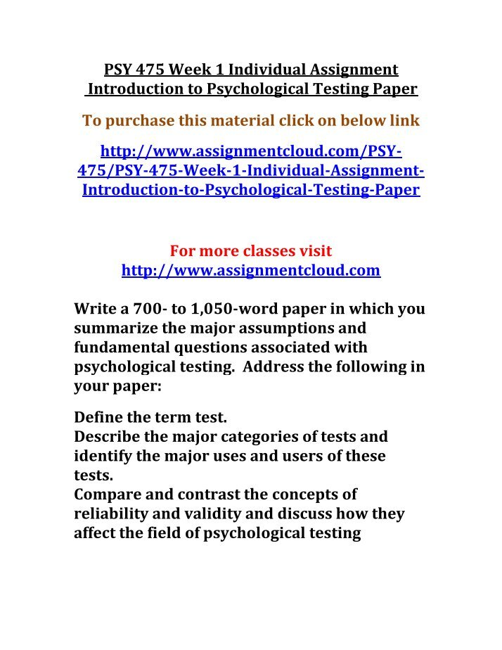 psychological testing 5 essay