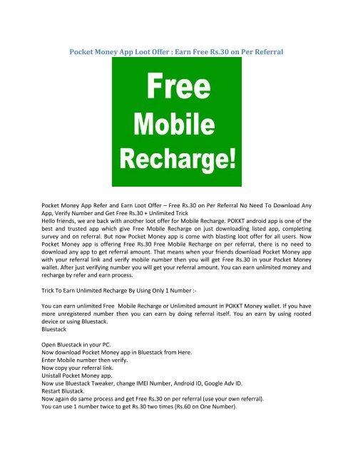 Pocket Money App Loot Offe1