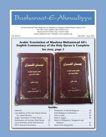 Basharaat-E-Ahmadiyya