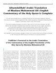 Basharaat-E-Ahmadiyya - Page 5