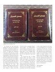 Basharaat-E-Ahmadiyya - Page 6