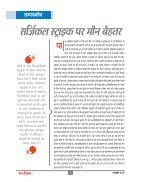 oct-16 fianl 0 - Page 4