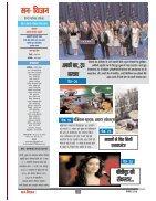 Nov-16 - Page 3