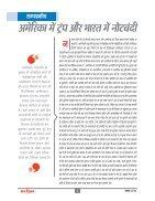 Nov-16 - Page 4