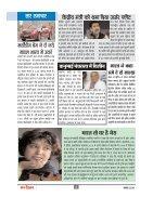 Nov-16 - Page 6