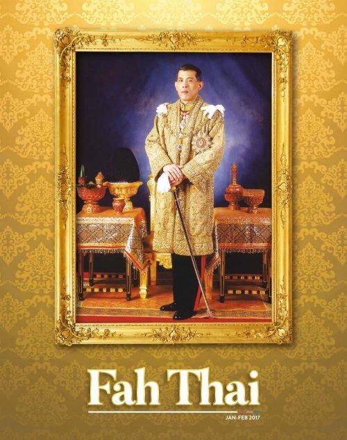 Fah Thai Magazine Jan-Feb 2017