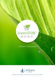 Johnson Group GreenSTORE™ - Product Catalogue