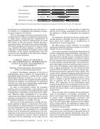 art%3A10.1134%2FS1022795412110130 - Page 7