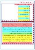 f28aq2s6szu4t61 - Page 2