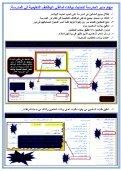 f28aq2s6szu4t61 - Page 5