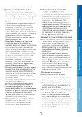 Sony HDR-PJ50VE - HDR-PJ50VE Istruzioni per l'uso Bulgaro - Page 4