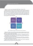 Bilgisayar Bilimi Öğretim Programı - Page 5