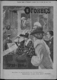 1914-39