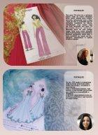 JR TECIDOS - Page 7