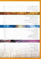 coin mag 4 Fn WEB RVB QM - Page 2