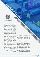 coin mag 4 Fn WEB RVB QM - Page 6