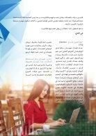 coin mag 4 Fn WEB RVB QM - Page 7