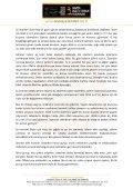 ÖMER B. ABDULAZİZ'İN HUTBESİ - Page 2