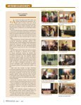 Šajā numurā: ERASMUS IESPĒJA, KAS JĀIZMANTO ... - Par RTU - Page 2