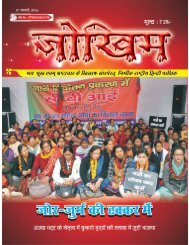 Hindi 1st Feb-16