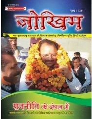 Hindi 1st Jan-16