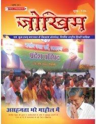 Hindi 1st July-16