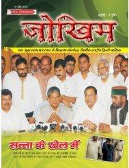 Hindi 1st June-16