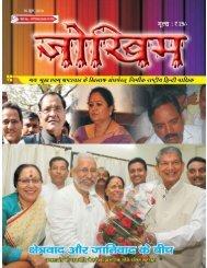 Hindi 15th June-16