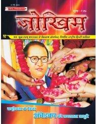 Hindi 1st May-16