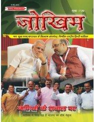 Hindi 15th May-16