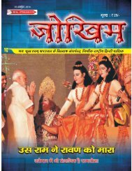 Hindi 15th Oct-16