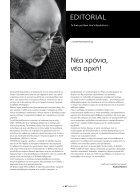 ΚΙΝΗΤΗ ΤΗΛΕΦΩΝΙΑ & ΤΗΛΕΠΙΚΟΙΝΩΝΙΕΣ - ΤΕΥΧΟΣ 224 - Page 6