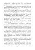 JLS%20poslednja%20verzija%2029.12.%202016.%20ZA%20VLADU5 - Page 7