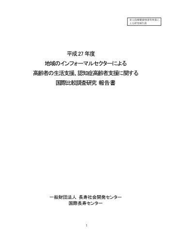2016_1_1