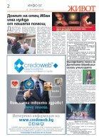 Карлос Райнхард, председател на парламента в швейцарския кантон Берн: - Page 2