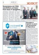 Нено Димов, директор на Иститута за дясна политика: - Page 2