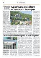 Нено Димов, директор на Иститута за дясна политика: - Page 6